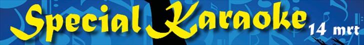 Reklame banner5